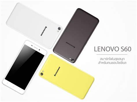 Hp Lenovo hp lenovo s60 phablet 4g ram 2gb hanya 2 jutaan segiempat
