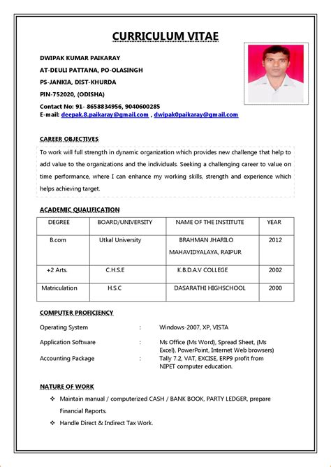 resume for new applicant 12 format of resume for application to