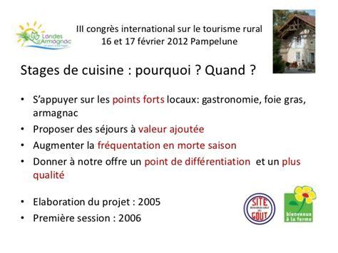 stage de gestion chambre des m騁iers le pouitic stages cuisine 171 foie gras et armagnac