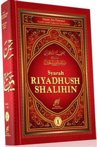 Buku Original Riyadhus Shalihin Penjelasannya Imam An Nawawi buku riyadhus shalihin