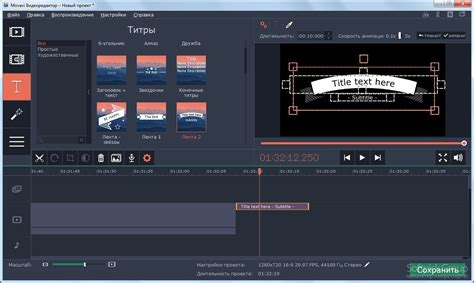 bagas31 edit video top rated movavi video editor 12 synapse audio orion 7