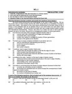 written test papers of ggk technologies