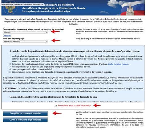 Exemple De Lettre D Invitation Pour Visa Russe Lettre D Invitation Pour Visa Russe Infoinvitation Co