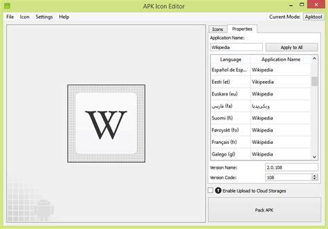 contact editor apk apk icon editor free apk editor