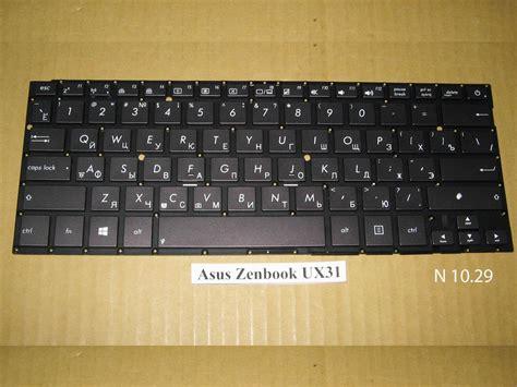 Dijamin Keyboard Asus Eee Pc 1201 1215 1225 Ul20 White клавиатуры для ноутбуков asus