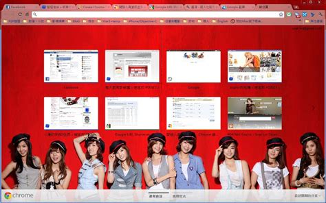 theme chrome red snsd theme red chrome web store
