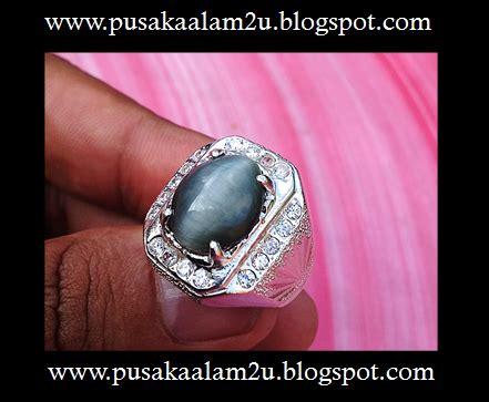 Berlian Medan Cincin Mata 1 Keliling pusaka alam ghaib dan mistik cincin mata kucing baiduri bulan pawang asmara ki nurullah