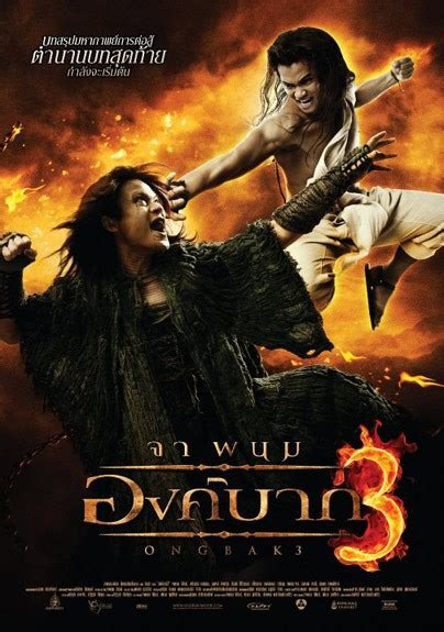 ong and ong ong bak 3 motion picture gallery