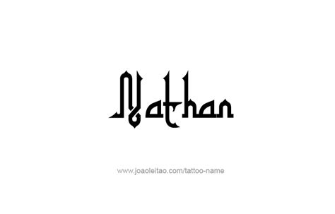 nathan tattoo designs nathan prophet name designs tattoos with names