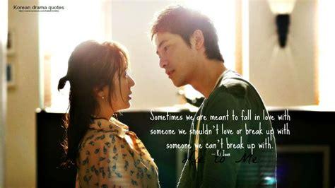 film korea lies lie to me korean drama quotes pinterest