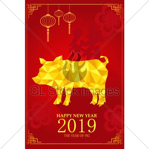 new year pig facts new year design for year of pig 183 gl stock images
