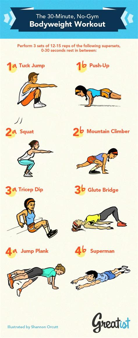 30 minute home exercise workout no equipment needed