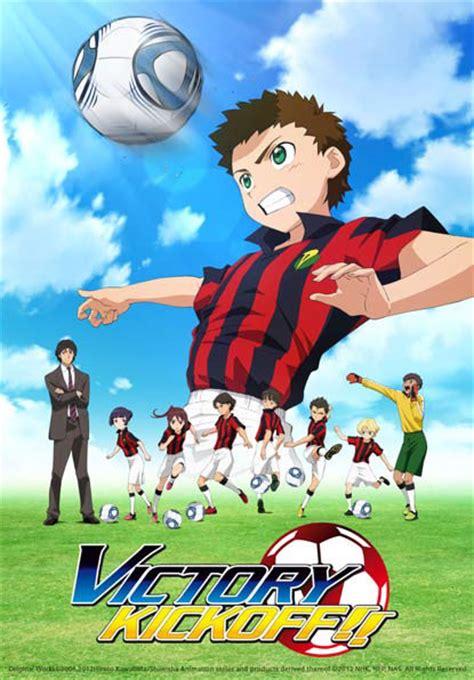 film cartoon football victory kickoff serie tv 2012 manga news