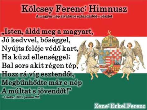 magyar himnusz k 246 lcsey ferenc himnusz youtube