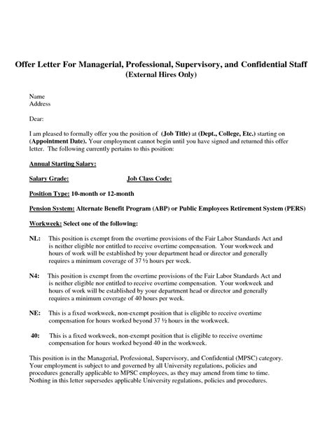 Oxford Offer Letters 2015 sle cover letter for i765