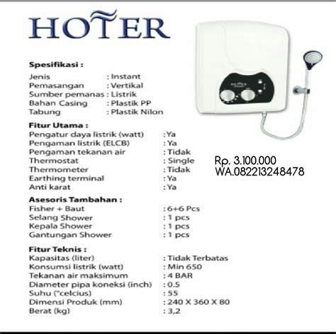 Water Heater Elektrik cv petronarwastu banyumas water heater elektrik hoter