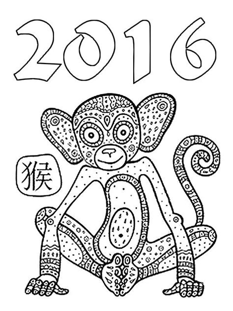 Nick Jr Chinese New Year Coloring Pages | chinese new year coloring page coloring home