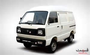 Suzuki Cargo Suzuki Cargo Price In Pakistan See New Model