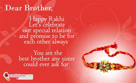 compose card raksha bandhan greetings send rakhi cards