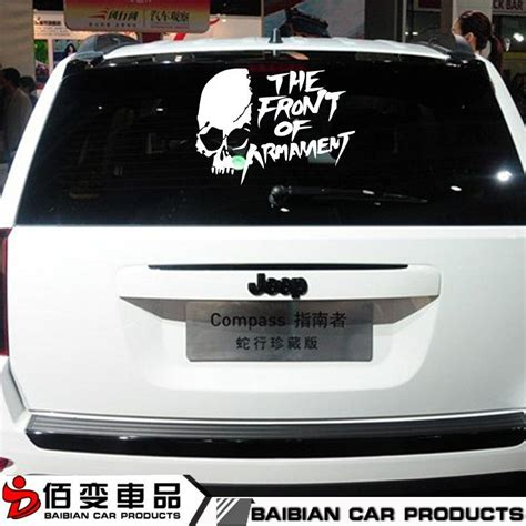 7 Car Sticker by After The Car Stickers Car Rear Window Glass Files