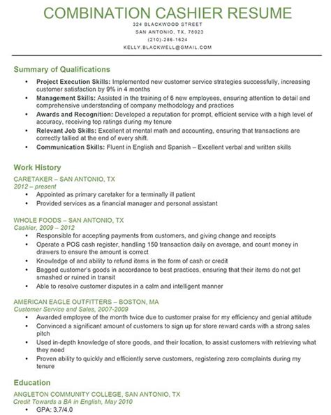 cashier summary resume resume ideas