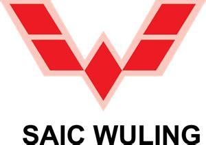 wuling logo saic wuling logo vector eps free