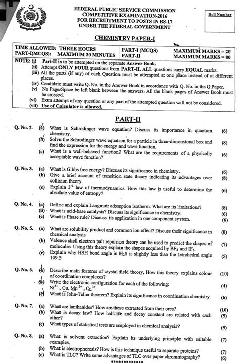 paper pattern chemistry 1st year 2015 chemistry paper i css paper 2016 jahangir s world times
