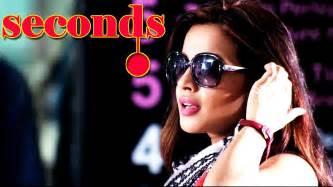 new hollywood movies 2016 full english subtitle romantic new generation vidmoon