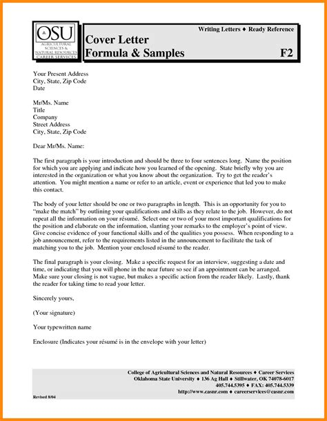 cover letter format in germany 6 application letter sle pdf resumed