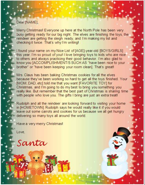 list of christmas gifts beginning with the letters of alphabet letter from santa snowman gifts design other files patterns and templates