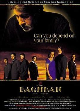 film india baghban baghban film wikipedia