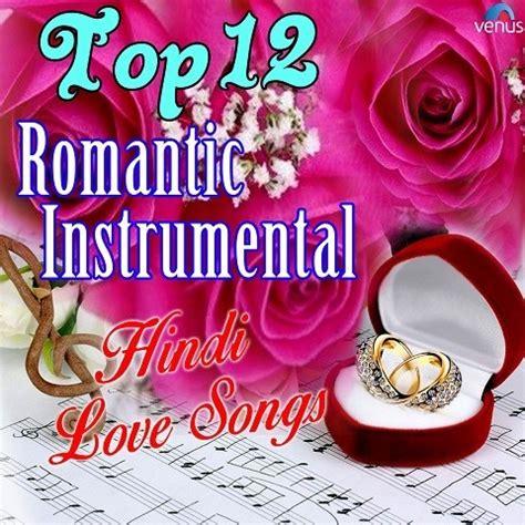 love song bigbang acapella download top 12 romantic instrumental hindi love songs songs