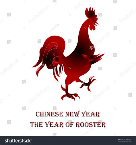 new year what does rooster happy new year 2017 the year of rooster new year