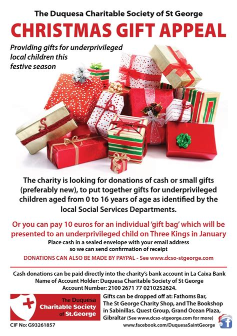 2015 children s gift appeal