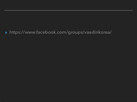 vaadin 6 gridlayout vaadin으로 스크립트 없는 자바 웹 애플리케이션 만들기