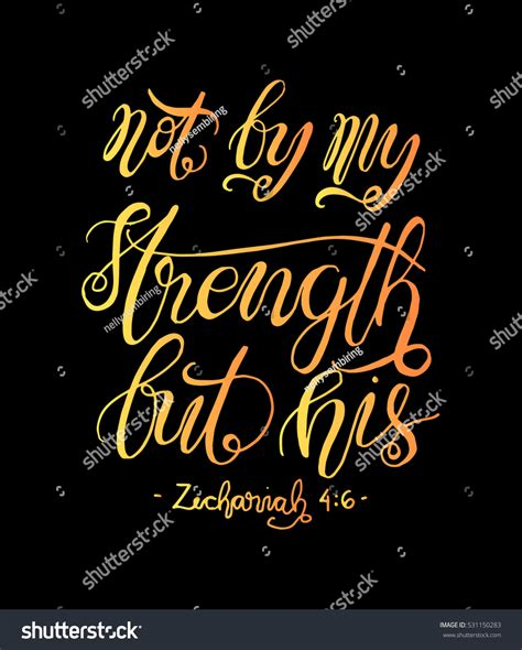 not my strength but his a journal to record prayer journal for and praise and give thanks to god prayer journal christian bible study journal notebook diary series volume 5 books not by my strength but his bible verse lettered
