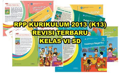 Cd Rpp Ppkn Kelas Viii Kurikulum 2013 Revisi 2017 rpp kurikulum 2013 k13 edisi revisi kelas vi sd guru sekolah