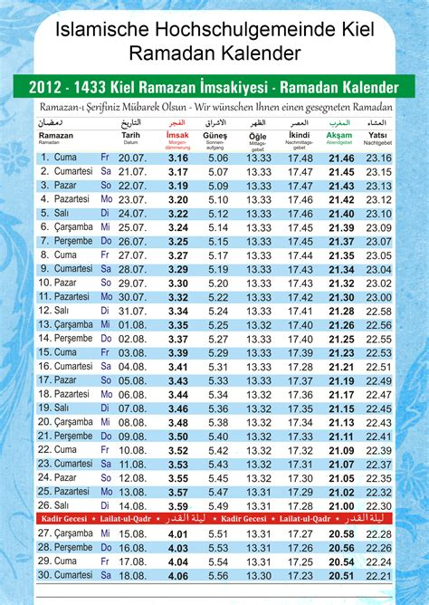 ramadan 2018 usa ramadan kalender 2017 printable 2018 calendar free