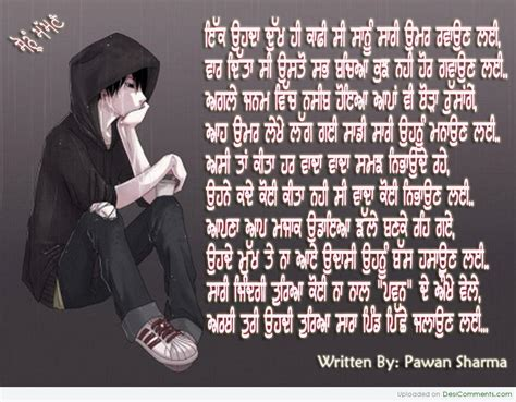 punjabi states pic com sad facebook status in punjabi driverlayer search engine