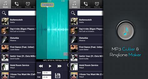 download aplikasi mp3 cutter untuk blackberry 5 aplikasi audio editing gratis untuk android