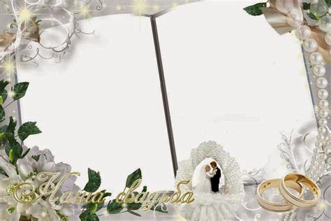 Wedding Frames by Wedding Frame Frame For