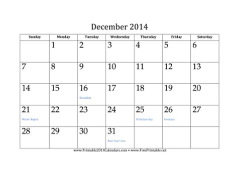 printable december monthly calendar 2014 printable december 2014 calendar