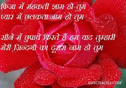 Related Images for images pics on bewafa love shayari facebook