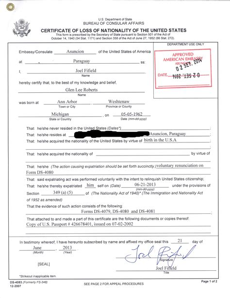 usa biography form file certificate of loss of nationality of the united