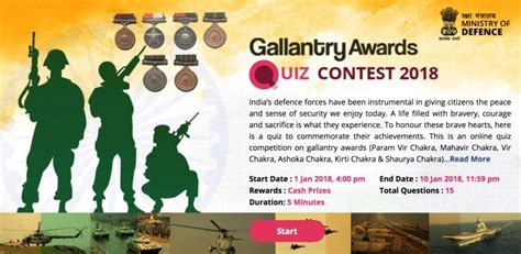 Play Quiz And Win Money - gallantry award quiz 1 10 jan 2018 play win upto rs 1 00 000 as prize money