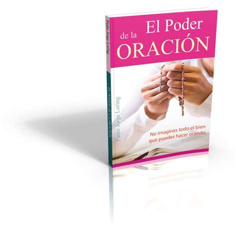 libro la oracion experimentando asombro vida y espiritualidad
