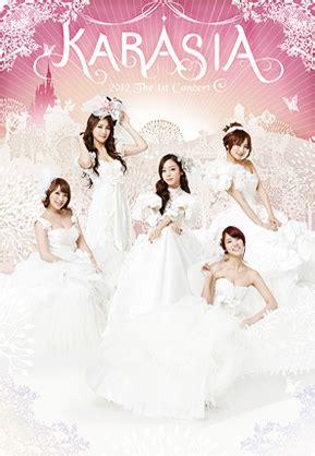 blackpink generasia pictures kara s concert quot karasia quot unveiled its promo