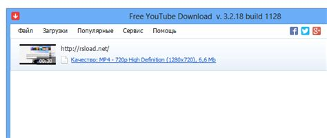 download youtube exe youtube rus exe