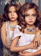 Kid Little Girl Models
