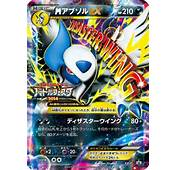 Pokemon Cards Ex Mega